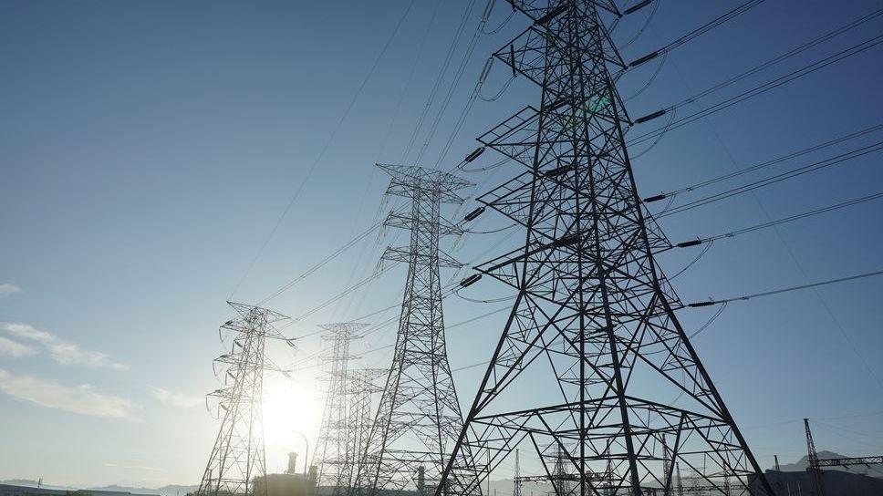 energia elétrica/energia/aneel/estação de energia/conta de luz