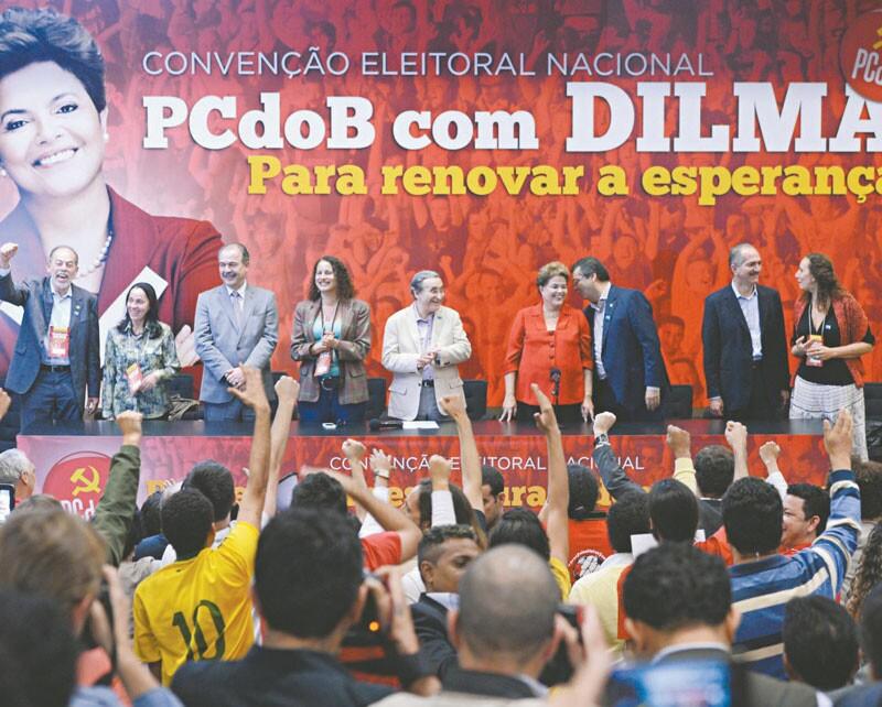 Durante o evento, Dilma disse sentir