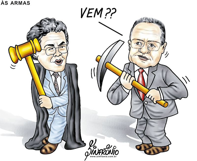 charge0712