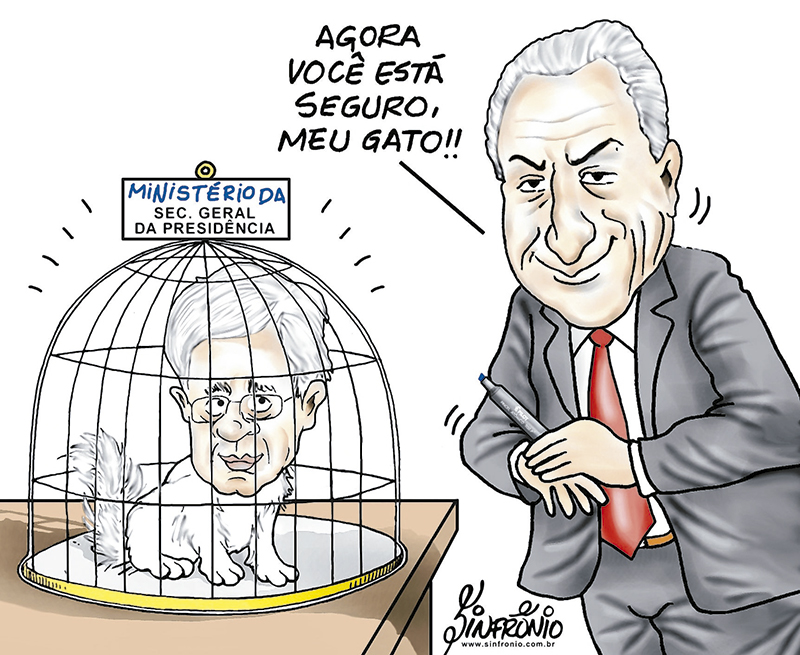 charge0602