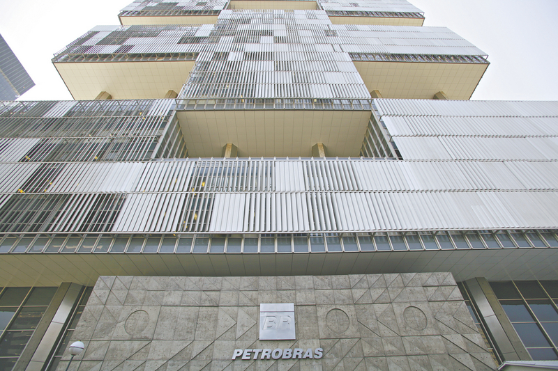 Dívida bruta soma R$ 376587 bilhões — Petrobras